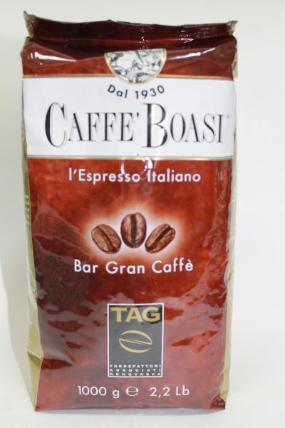 Кофе для кофемашины Бош