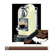 Ремонт капсульных кофемашин
